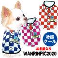 愛犬のお名前入りワンリンピック2020