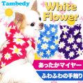 ホワイトフラワー★マイヤーパーカー
