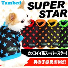 スーパースター★シャツ