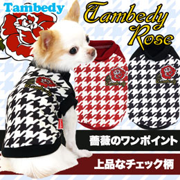 犬 服 タムベディローズ