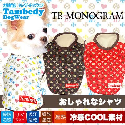 TBモノグラム★シャツ