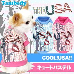 犬 服 THE USA