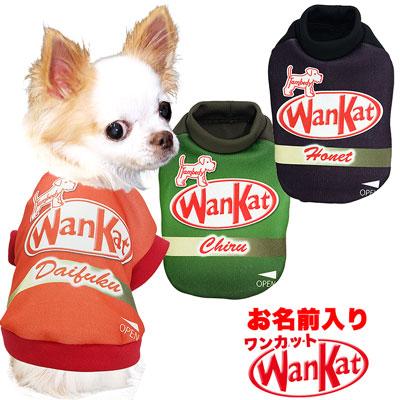 愛犬のお名前入り★ワンカットシャツ