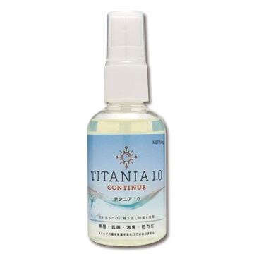 TITANIA1.0 CONTINUE 50g