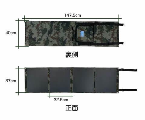 折り畳みソーラーパネル80wサイズ