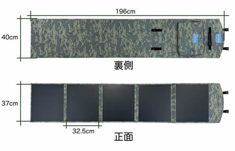 SP100W 折りたたみソーラーパネル サイズ