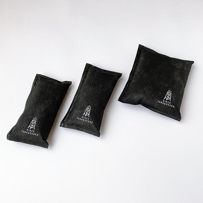 【オンライン限定】 Charcoal Bag for HOME セット