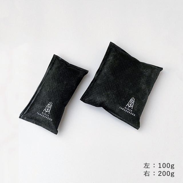 【調湿・消臭】Charcoal Bag for HOME