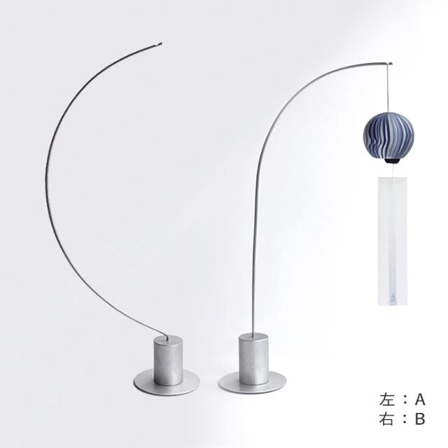 風鈴スタンド/ silver