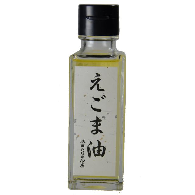 えごま油90g/αリノレン酸を59%以上含んだえごま油