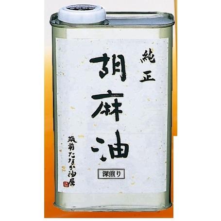 深胡麻油1800g/筑前たなか油屋 純正深煎り胡麻油 缶1800g