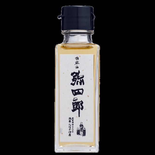 胡麻油 「弥四郎」90g
