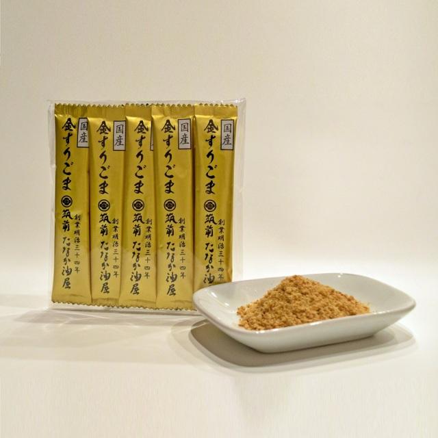 国産金すりごま/2.5g×10袋
