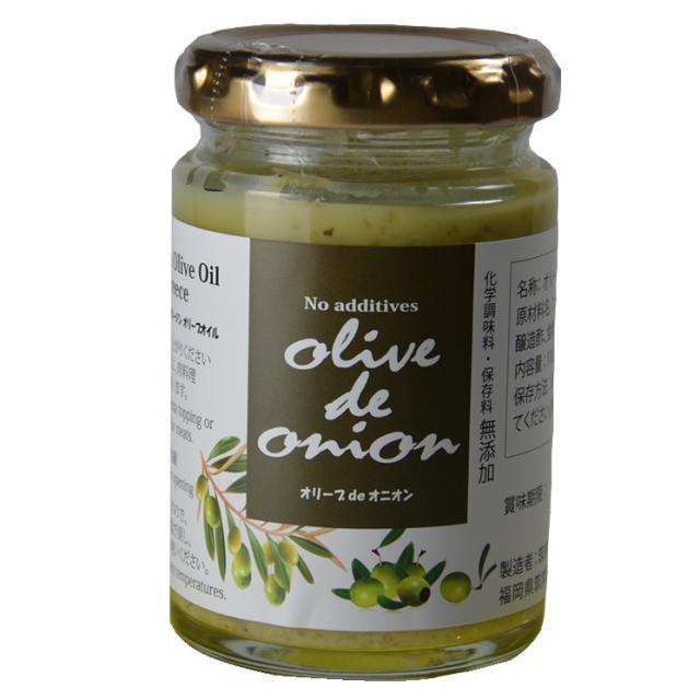 オリーブdeオニオン/お取り寄せ人気の食べるオリーブドレッシング