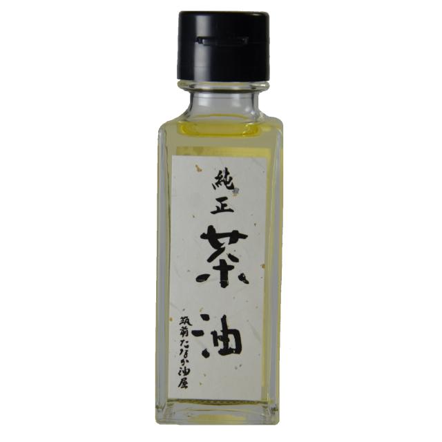 茶油90g/筑前たなか油屋 純正茶油(ちゃゆ)90g/おためしサイズ