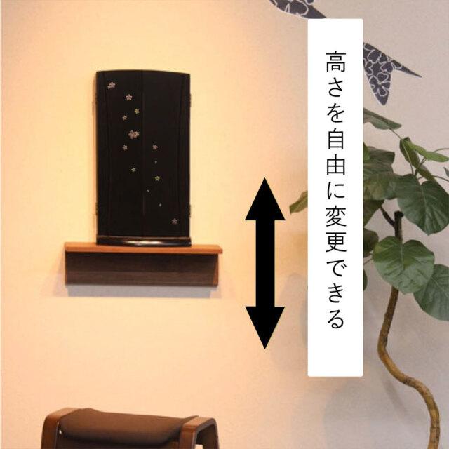 リトル 黒 桜(1)