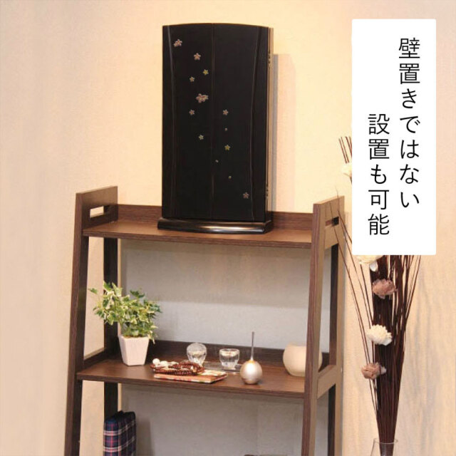 リトル 黒 桜(2)