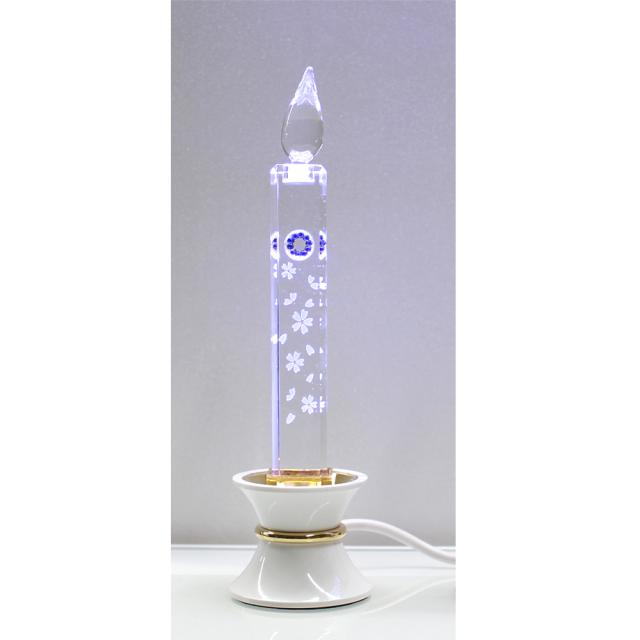 電気クリスタルキャンドル(1灯用)台白/ブルー