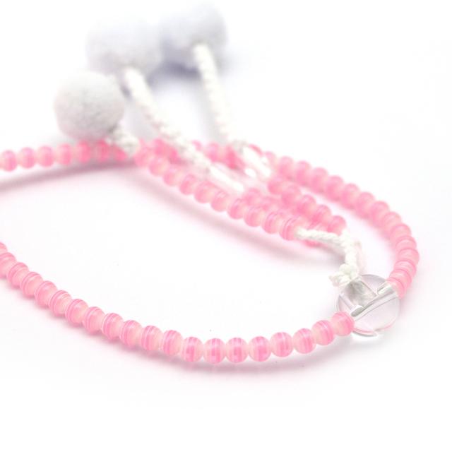 PC念珠 子供用 グラデーション ピンク