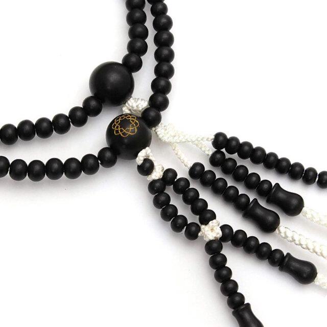 木製念珠 女性用 素挽黒檀 八葉紋入