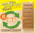 オーダー建具 室内ドア対応 木製建具 (drl-009) 【送料無料】 間仕切り 板戸 ドア 建具 オーダー リフォーム 片開き 軸扉 扉 表面材カラーお選び頂けます