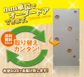 オーダー建具 室内ドア対応 木製建具 (drl-011) 【送料無料】 間仕切り 板戸 ドア 建具 オーダー リフォーム 片開き 軸扉 扉 表面材カラーお選び頂けます