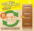 オーダー建具 室内ドア対応 木製建具 (drl-018) 【送料無料】 間仕切り 板戸 ドア 建具 オーダー リフォーム 片開き 軸扉 扉 表面材カラーお選び頂けます