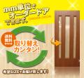 オーダー建具 室内ドア対応 木製建具 (drl-026) 【送料無料】 間仕切り 板戸 ドア 建具 オーダー リフォーム 片開き 軸扉 扉 表面材カラーお選び頂けます