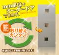 オーダー建具 室内ドア対応 木製建具 (drl-032) 【送料無料】 間仕切り 板戸 ドア 建具 オーダー リフォーム 片開き 軸扉 扉 表面材カラーお選び頂けます