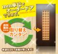 オーダー建具 室内ドア対応 木製建具 (drl-035) 【送料無料】 間仕切り 板戸 ドア 建具 オーダー リフォーム 片開き 軸扉 扉 表面材カラーお選び頂けます