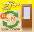 オーダー建具 室内ドア対応 木製建具 (drl-039) 【送料無料】 間仕切り 板戸 ドア 建具 オーダー リフォーム 片開き 軸扉 扉 表面材カラーお選び頂けます