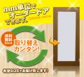 オーダー建具 室内ドア対応 木製建具 (drl-040) 【送料無料】 間仕切り 板戸 ドア 建具 オーダー リフォーム 片開き 軸扉 扉 表面材カラーお選び頂けます