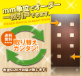 オーダー建具 室内対応 一枚引戸 木製建具(kl-020)