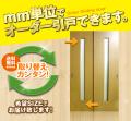 オーダー建具 室内対応 二枚引戸 木製建具(hrl-001) 【送料無料】 引き戸 オーダー 建具 室内対応 二枚 スライド 木製建具 2枚価格 スライド式 引き違い 引戸 間仕切り 板戸 ドア リフォーム 色お選び頂けます