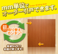 オーダー建具 室内対応 二枚引戸 木製建具(hs-002) 【送料無料】 引き戸 オーダー 建具 室内対応 二枚 スライド 木製建具 2枚価格 スライド式 引き違い 引戸 間仕切り 板戸 ドア リフォーム 色お選び頂けます