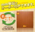 オーダー建具 室内対応 二枚引戸 木製建具(hrl-002) 【送料無料】 引き戸 オーダー 建具 室内対応 二枚 スライド 木製建具 2枚価格 スライド式 引き違い 引戸 間仕切り 板戸 ドア リフォーム 色お選び頂けます
