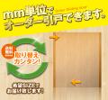 オーダー建具 室内対応 二枚引戸 木製建具(hrl-009) 【送料無料】 引き戸 オーダー 建具 室内対応 二枚 スライド 木製建具 2枚価格 スライド式 引き違い 引戸 間仕切り 板戸 ドア リフォーム 色お選び頂けます
