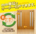 オーダー建具 室内対応 二枚引戸 木製建具(hrl-023) 【送料無料】 引き戸 オーダー 建具 室内対応 二枚 スライド 木製建具 2枚価格 スライド式 引き違い 引戸 間仕切り 板戸 ドア リフォーム 色お選び頂けます