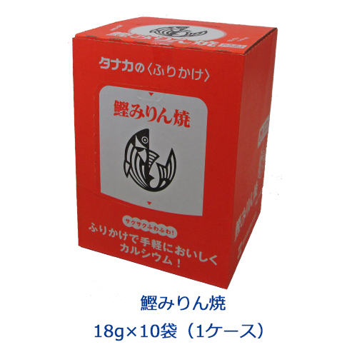 タナカのふりかけ 鰹みりん焼 18g×10袋(1ケース)