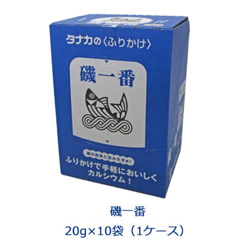 タナカのふりかけ 磯一番 20g×10袋(1ケース)