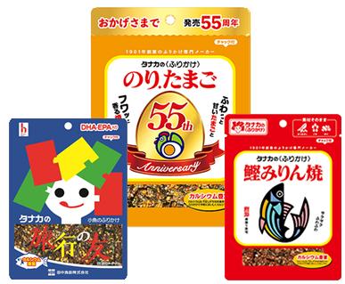 田中食品 タナカのふりかけ のり.たまご発売55周年記念セット