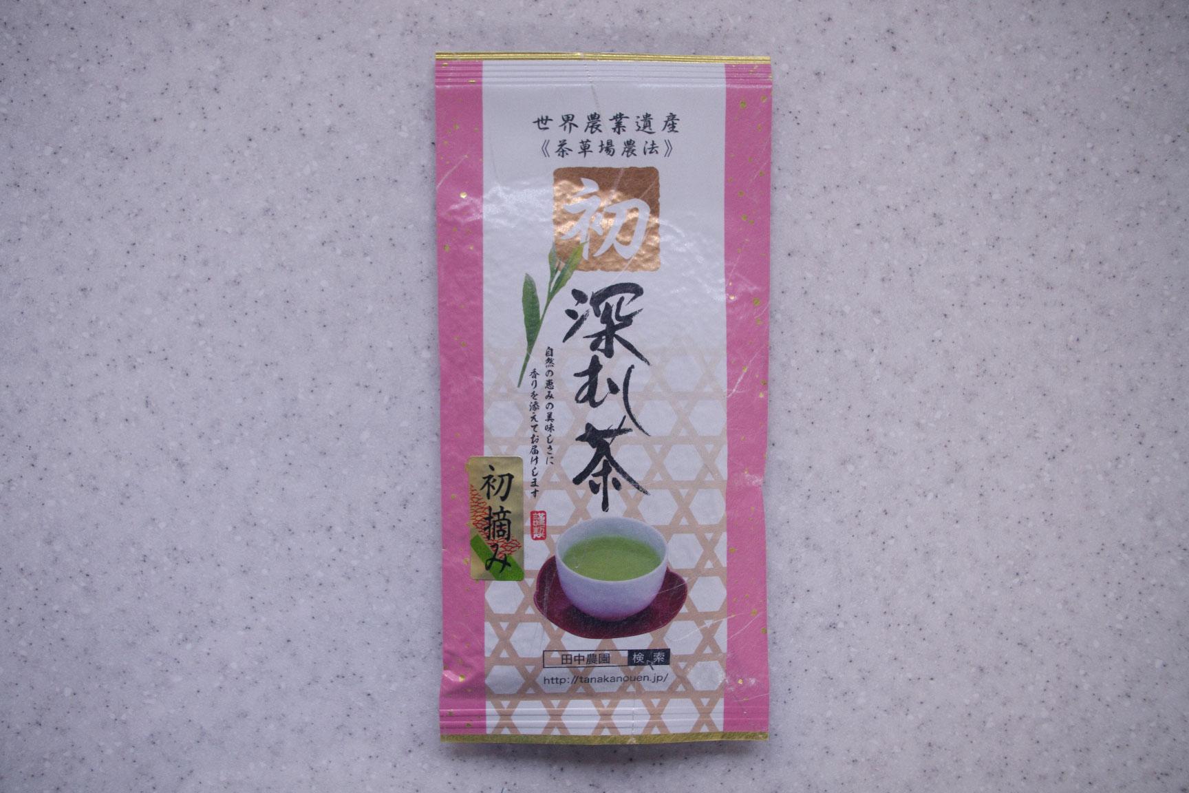 深蒸し茶 100g入 (桃-初、初摘みシール)