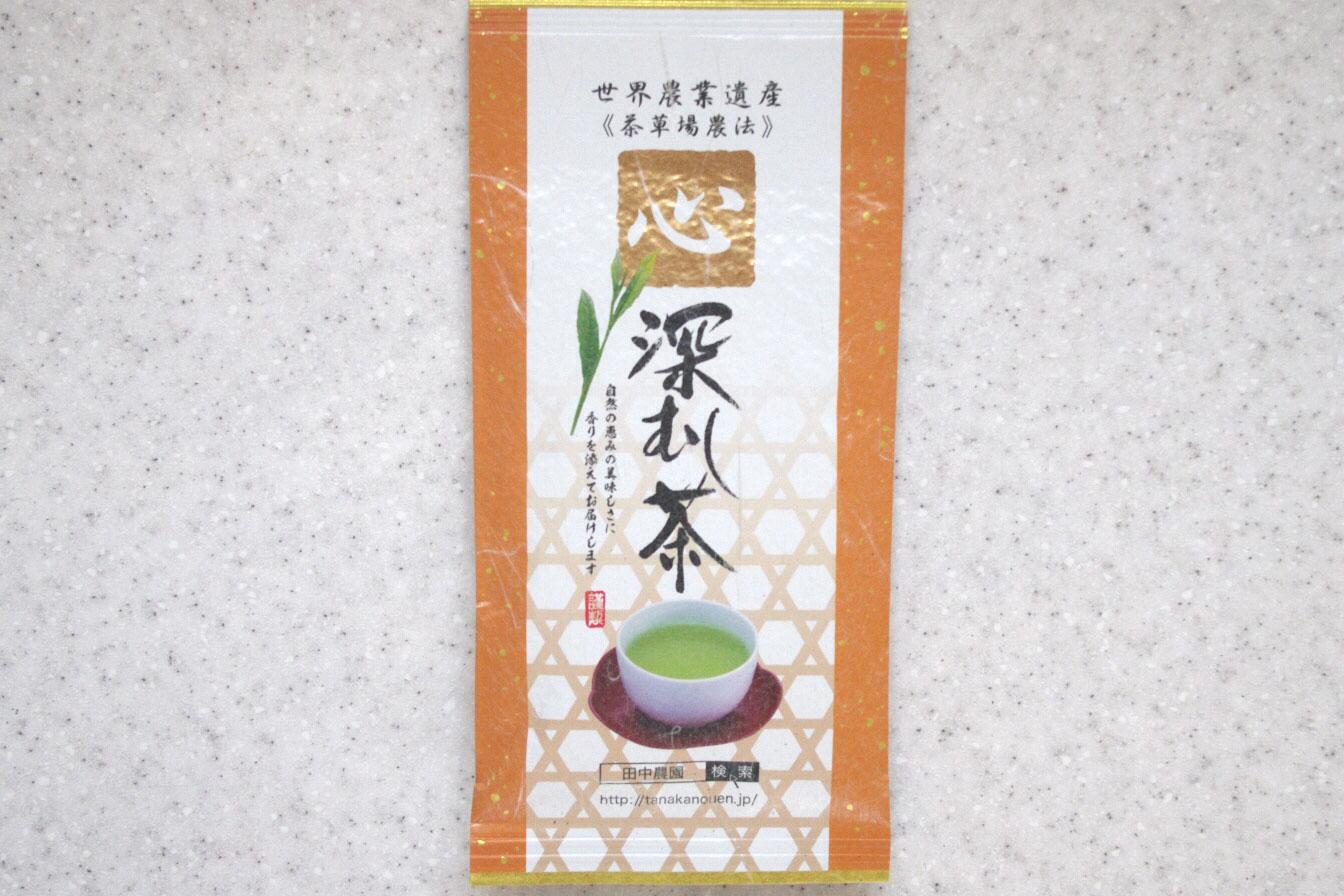 深蒸し茶 100g入 (橙-心)