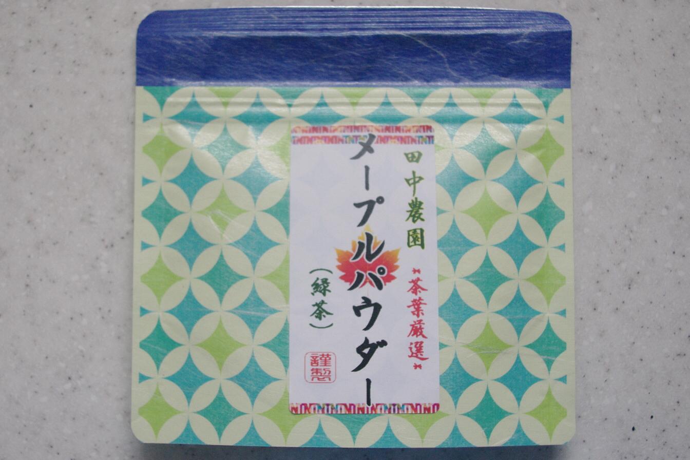 メープルパウダー(緑茶) 50g入