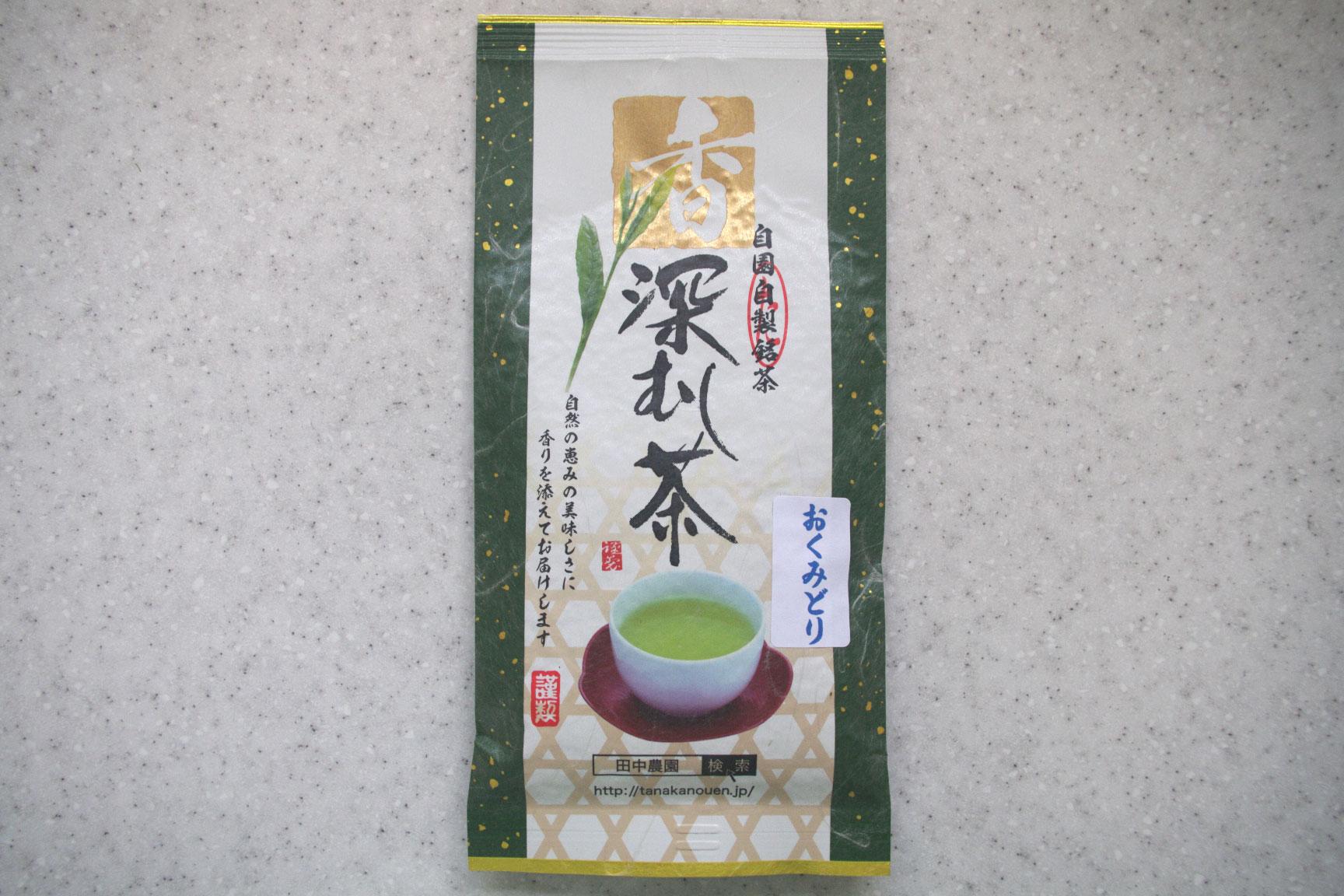 深蒸し茶 100g入 (おくみどり)