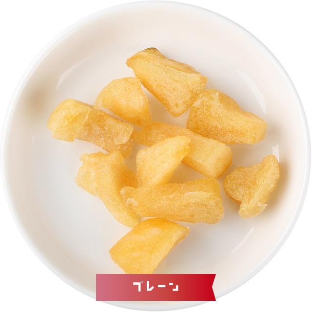 りんごポリフェノールのチカラ