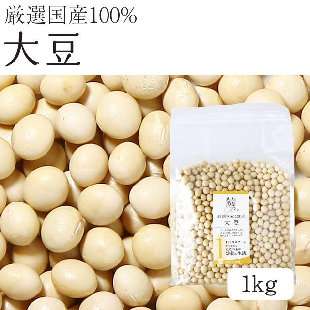 たなつもの豆商品