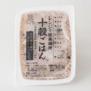 レンジで簡単調理 十穀ごはん (1個160g)レトルト雑穀ご飯