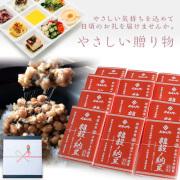 カラダにやさしい七右ヱ門雑穀納豆ギフト【同梱不可商品】