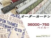 36000-750 ベイカー アルテモンド